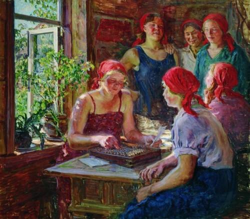 Моравов Александр Викторович. Подсчет трудодней. 1934 г.
