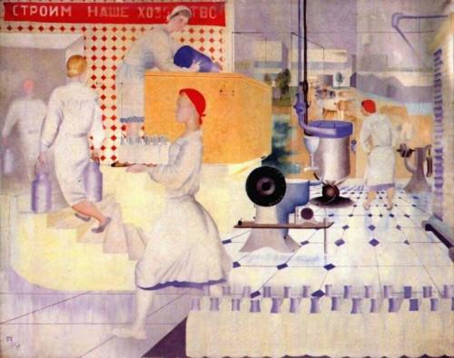 Пименов Юрий Иванович. Молочная фабрика. 1930 г.