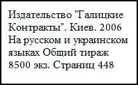 Справочник Бухгалтерских Проводок Россия